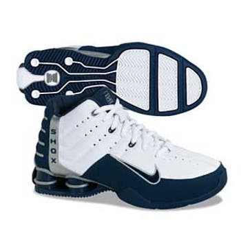 uk availability 5942d 710c3 ... spain nike shox elevate basketball shoe big kid nordstrom . 00ebd 58472