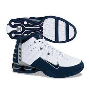 d7077c21724c ... spain nike shox elevate basketball shoe big kid nordstrom . 60094 0bb4b