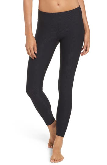 Koral Drive Leggings