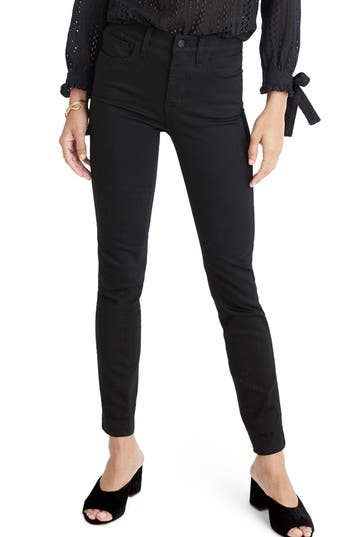 Madewell 9-Inch High Waist Tuxedo Stripe Skinny Jeans (Esther)