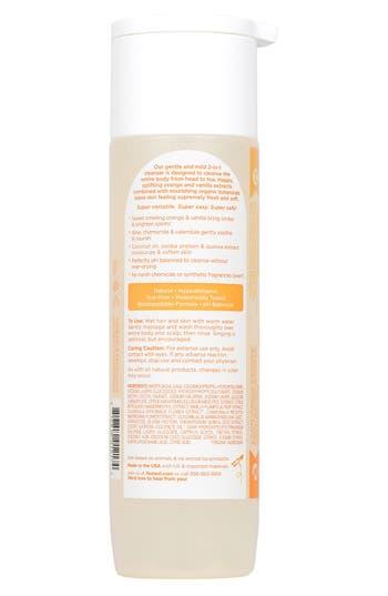 Alternate Image 2  - The Honest Company Shampoo & Body Wash
