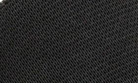 Black Solid Fabric swatch image