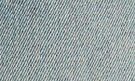 Tron Blue swatch image