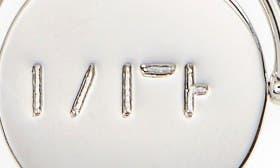 Faith/ Silver swatch image