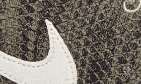 Stucco/ Bone/ Black/ White swatch image