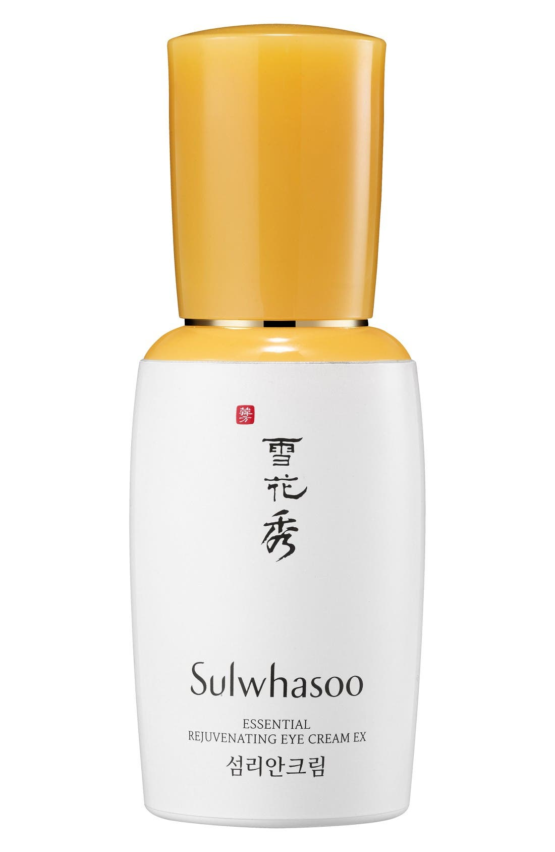 Main Image - Sulwhasoo Essential Rejuvenating Eye Cream EX