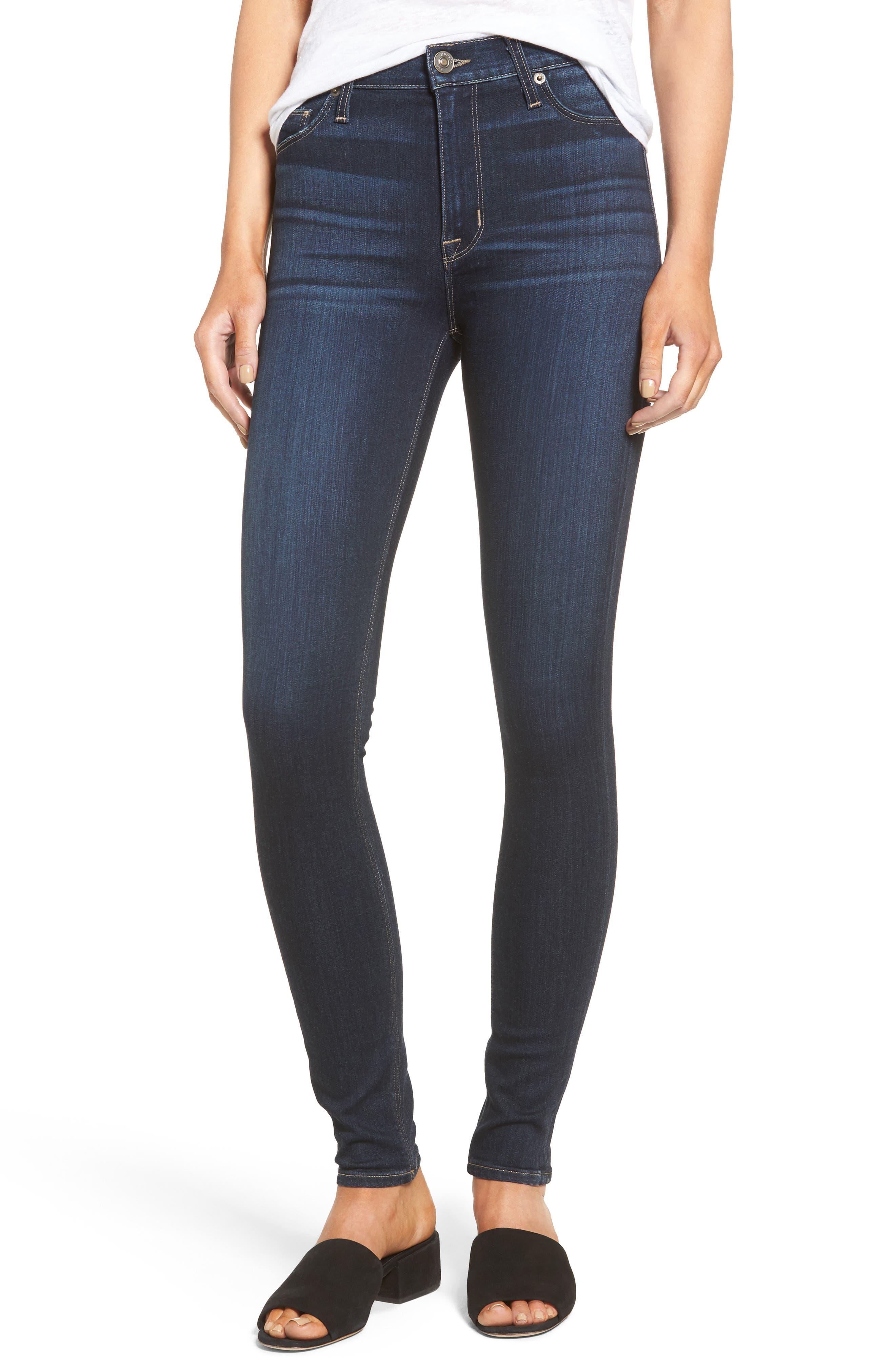 Main Image - Hudson Jeans Barbara High Waist Super Skinny Jeans (Recruit 2)