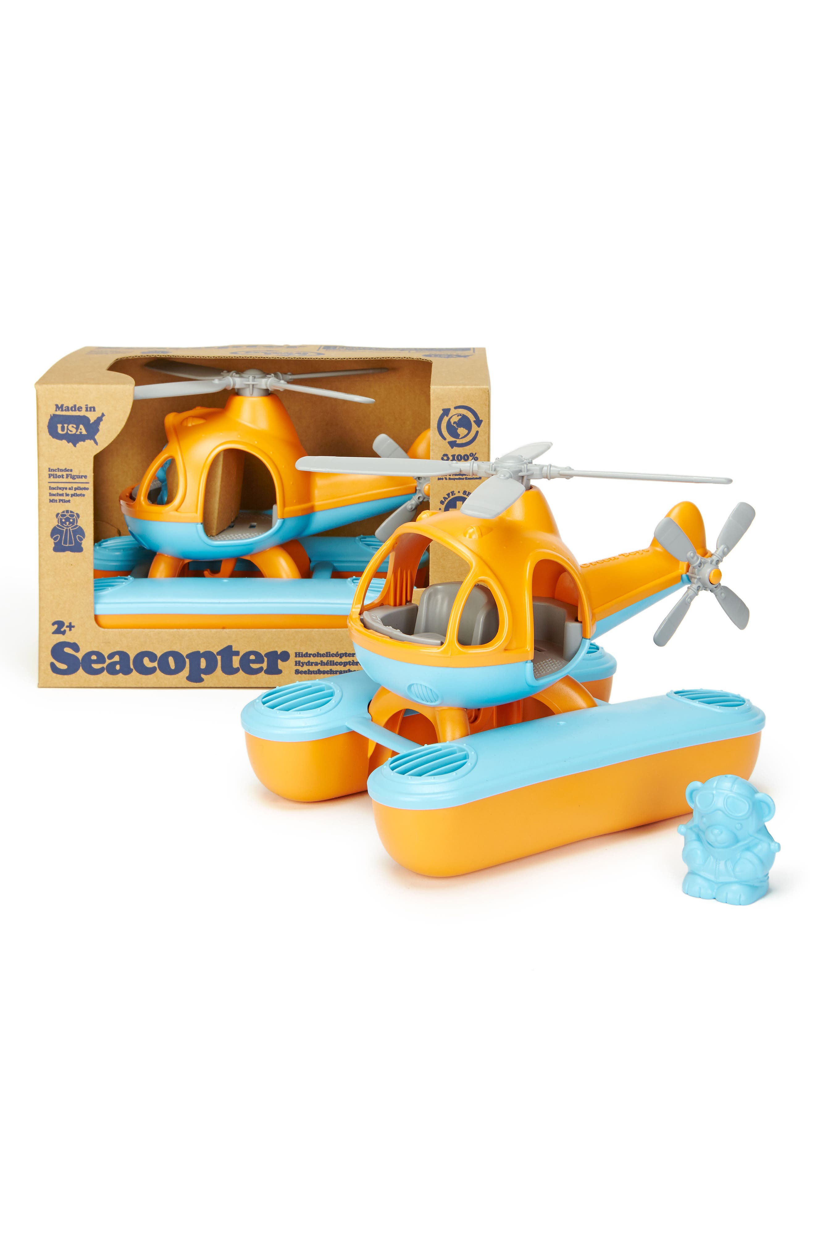 Two-Piece Seacopter Toy,                             Alternate thumbnail 5, color,                             Orange
