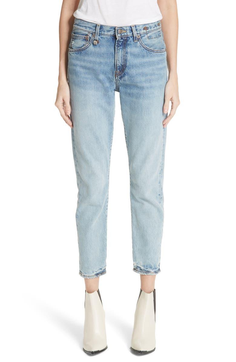 Milf Straight Leg Jeans