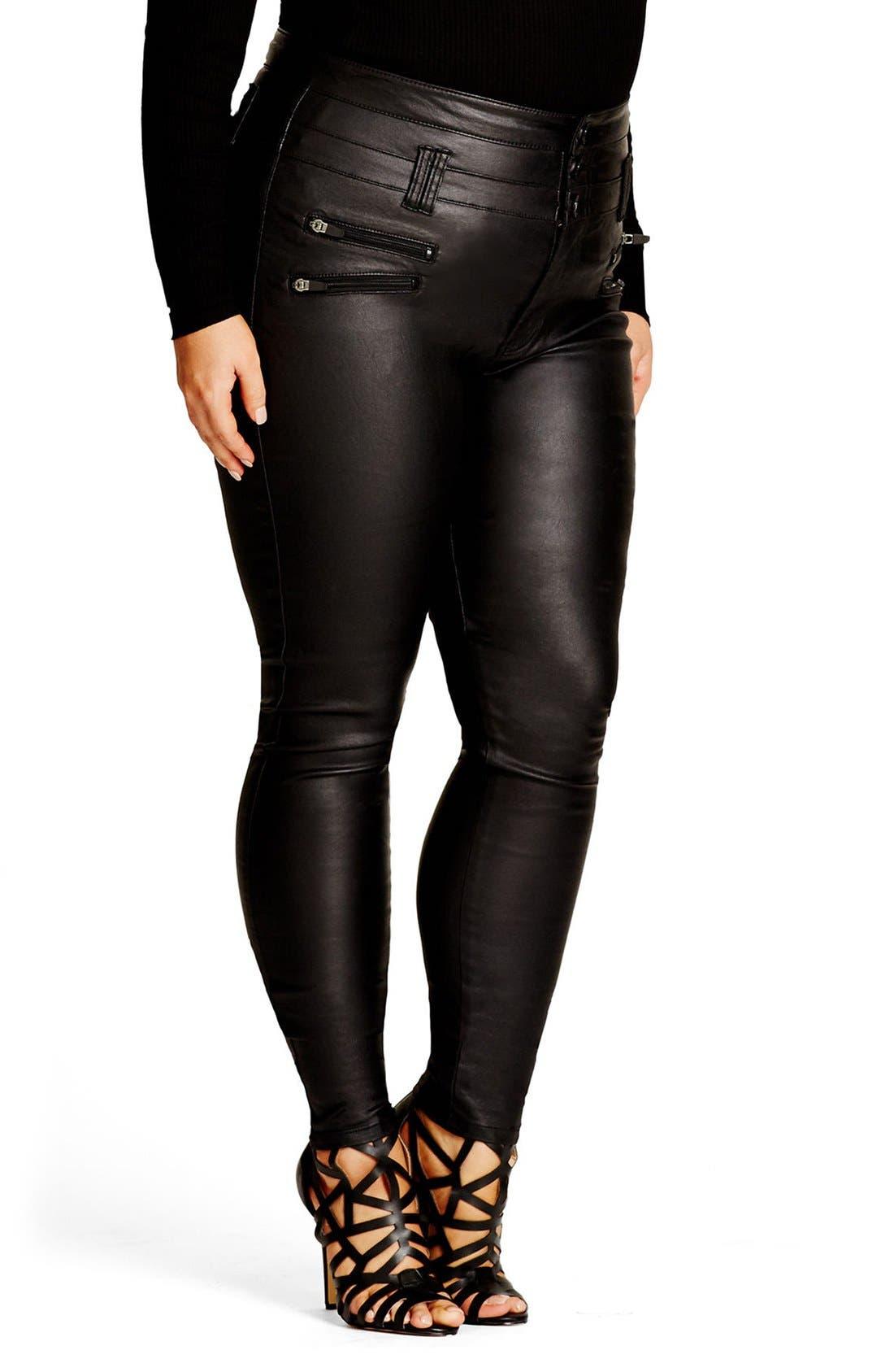Coated Corset Skinny Jeans,                             Alternate thumbnail 4, color,                             Black