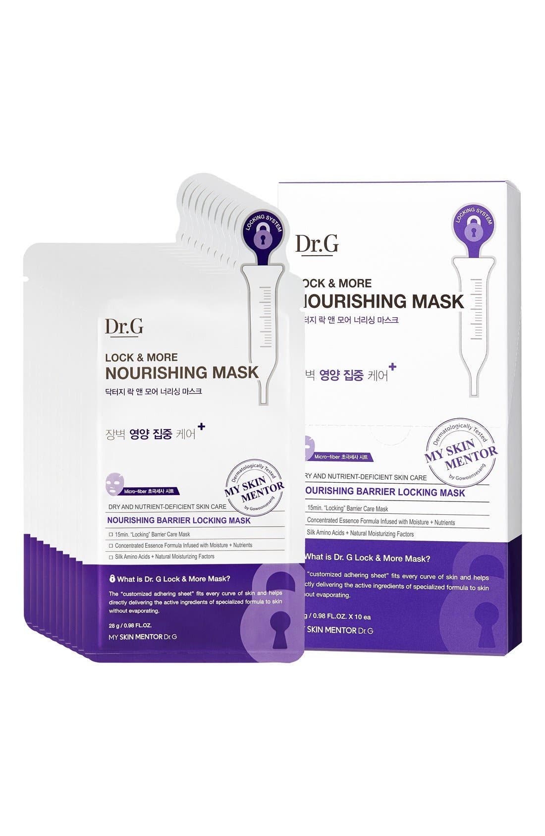 My Skin Mentor Dr. G Beauty Lock & More Nourishing Mask (Nordstrom Exclusive)