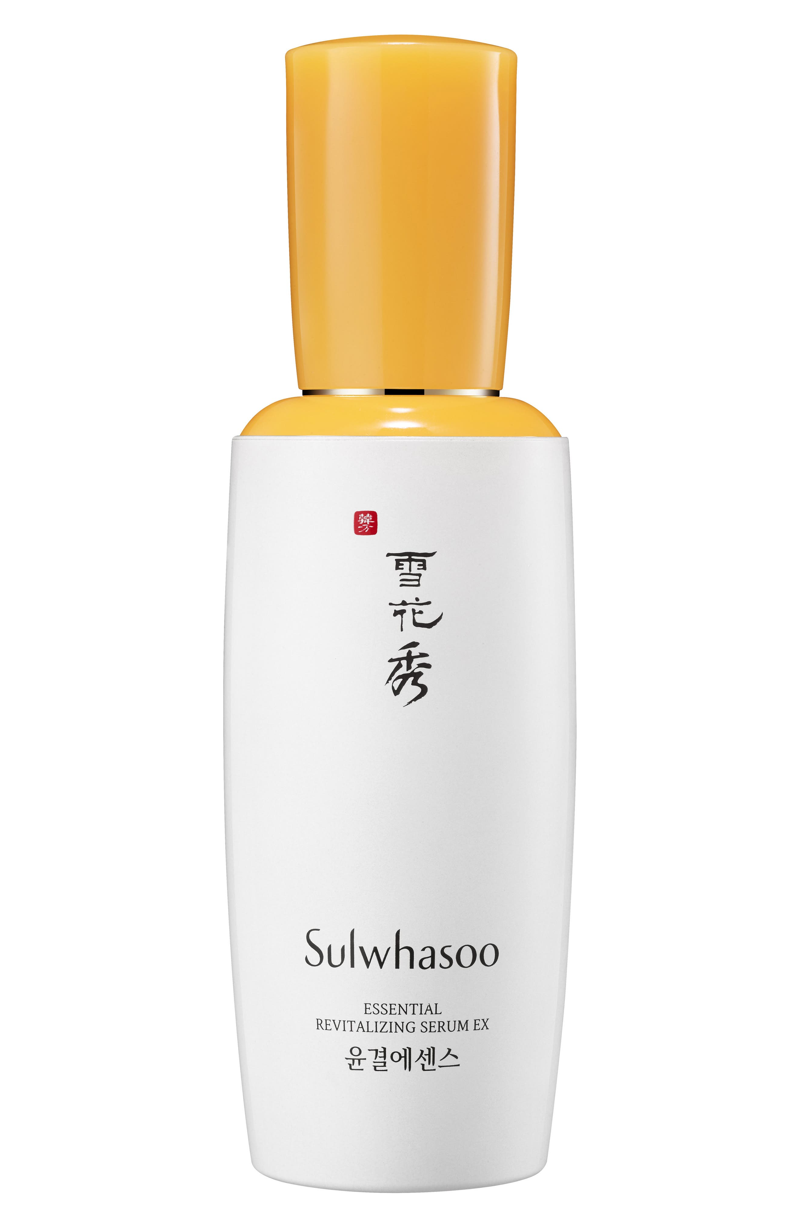 Alternate Image 1 Selected - Sulwhasoo Essential Revitalizing Serum EX