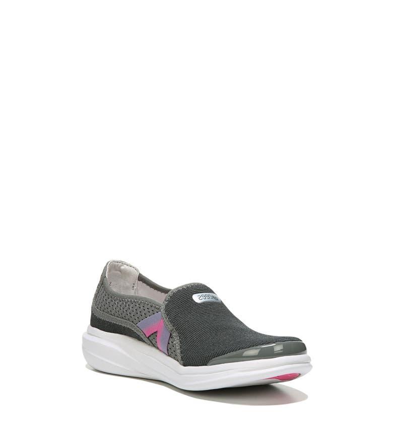Cruise Slip-On Sneaker