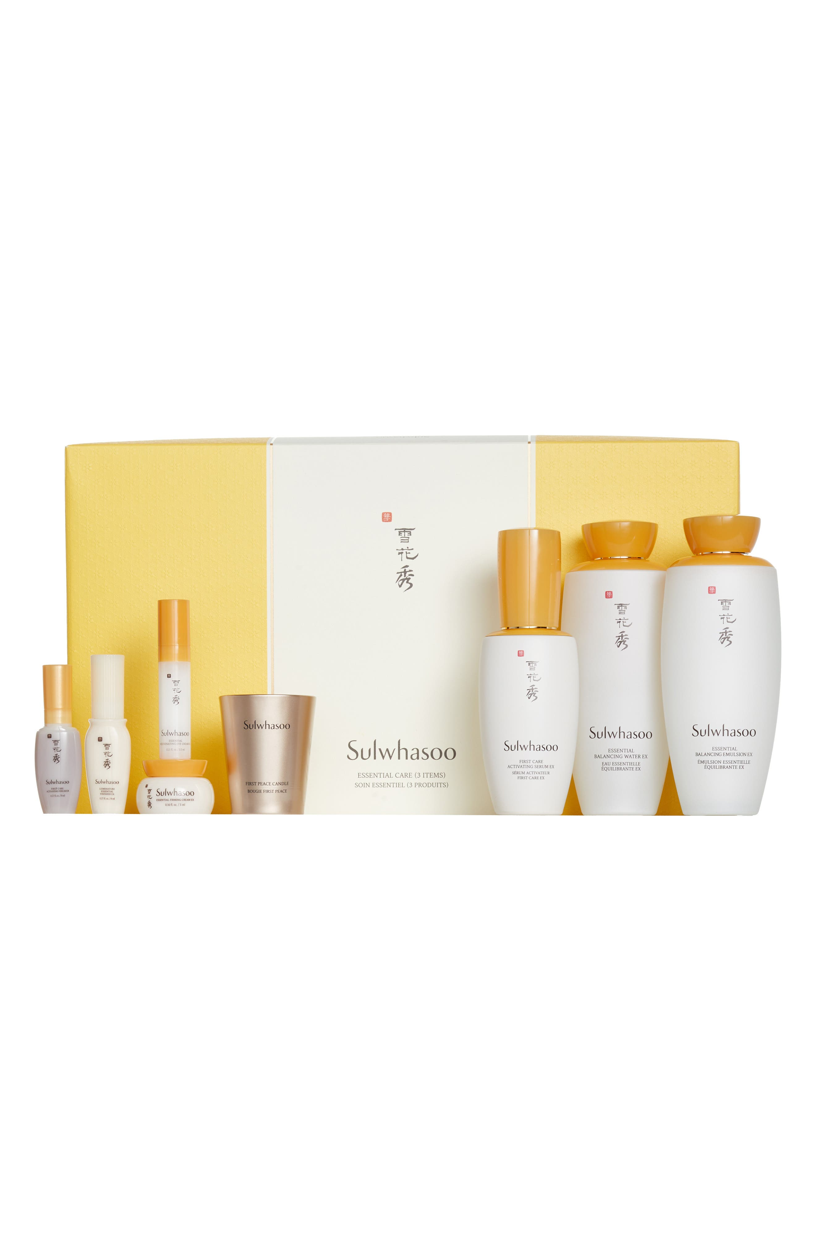 Sulwhasoo Essential Care Collection ($292 Value)