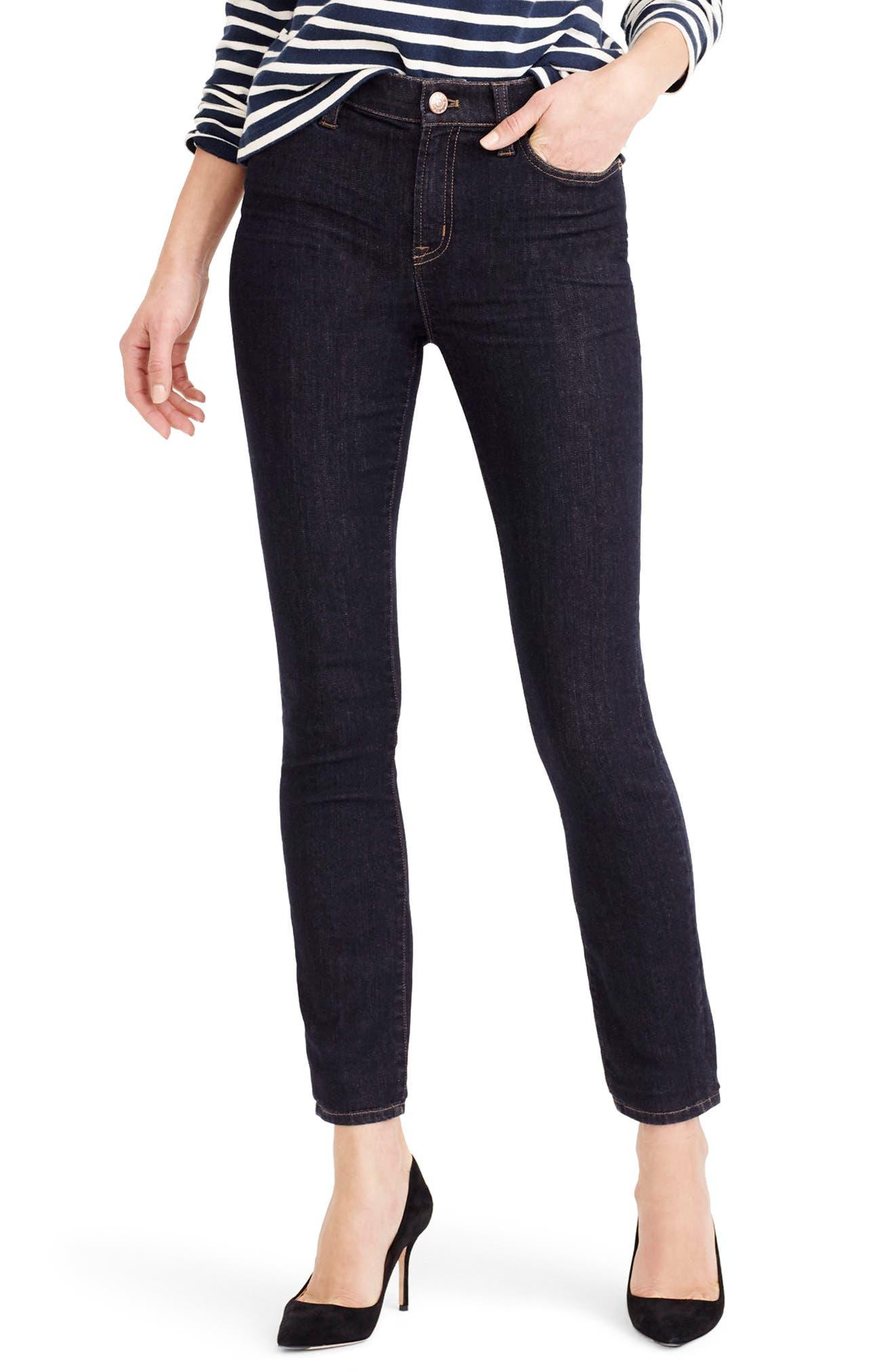 Main Image - J.Crew Lookout High Rise Jeans (Resin) (Regular & Petite)
