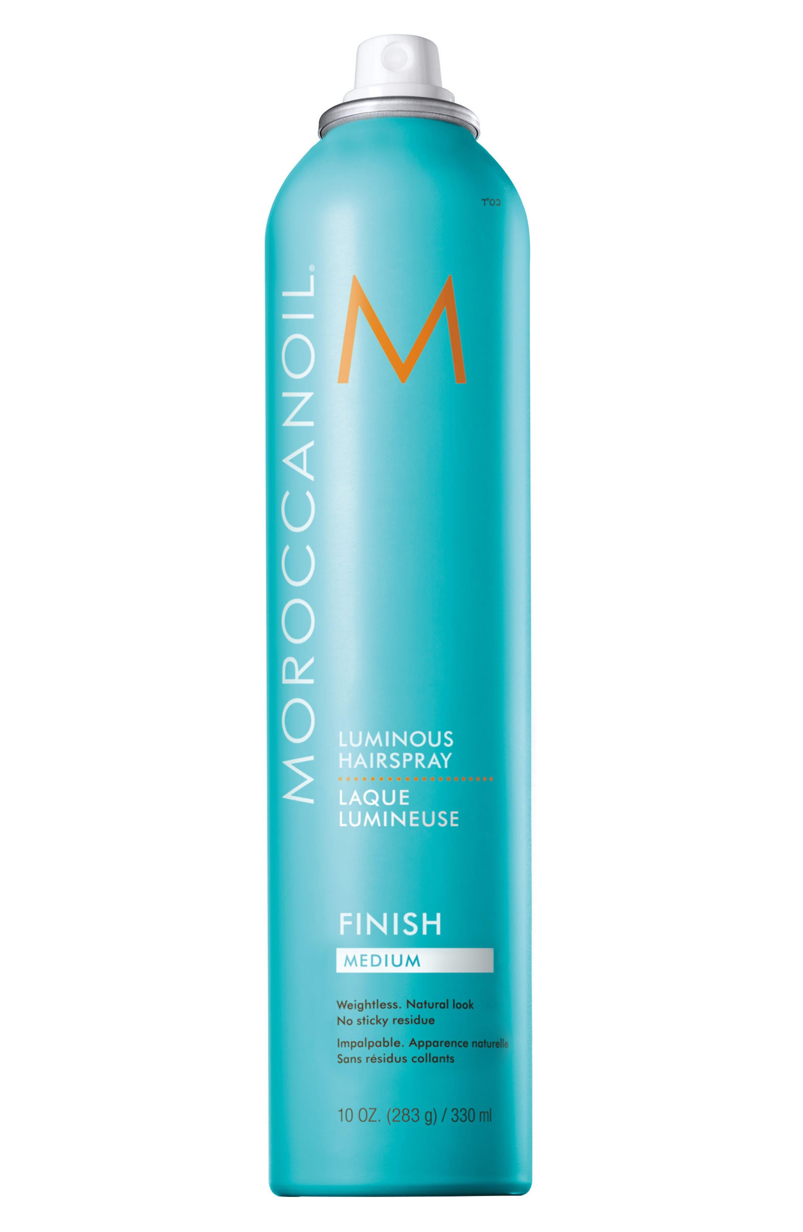 Alternate Image 3  - MOROCCANOIL® Luminous Hair Spray Medium