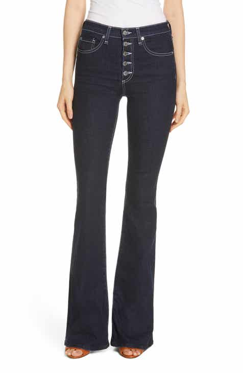 Veronica Beard Beverly Button Fly Skinny Flare Jeans (Tumble) by VERONICA BEARD