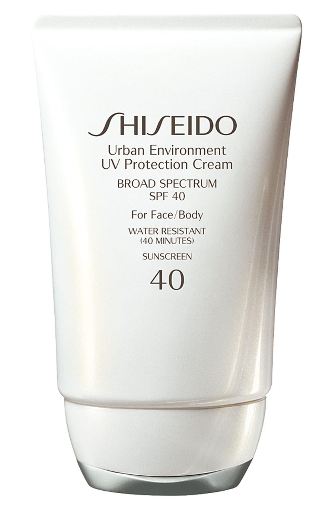 Shiseido 'Urban Environment' UV Protection Cream SPF 40
