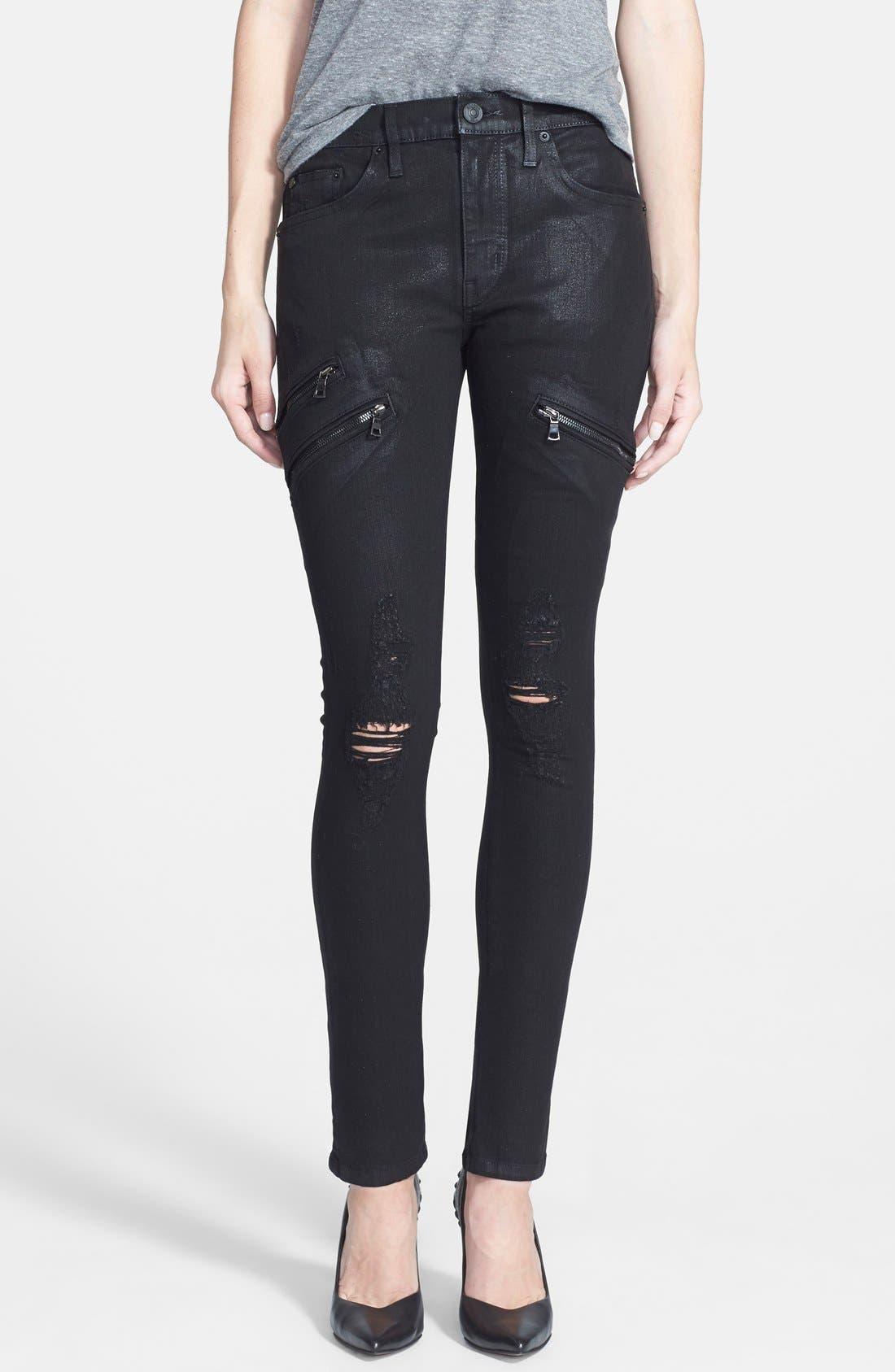 Alternate Image 1 Selected - Hudson Jeans 'Catalyst' Slouch Jeans (Waxed Skylark)