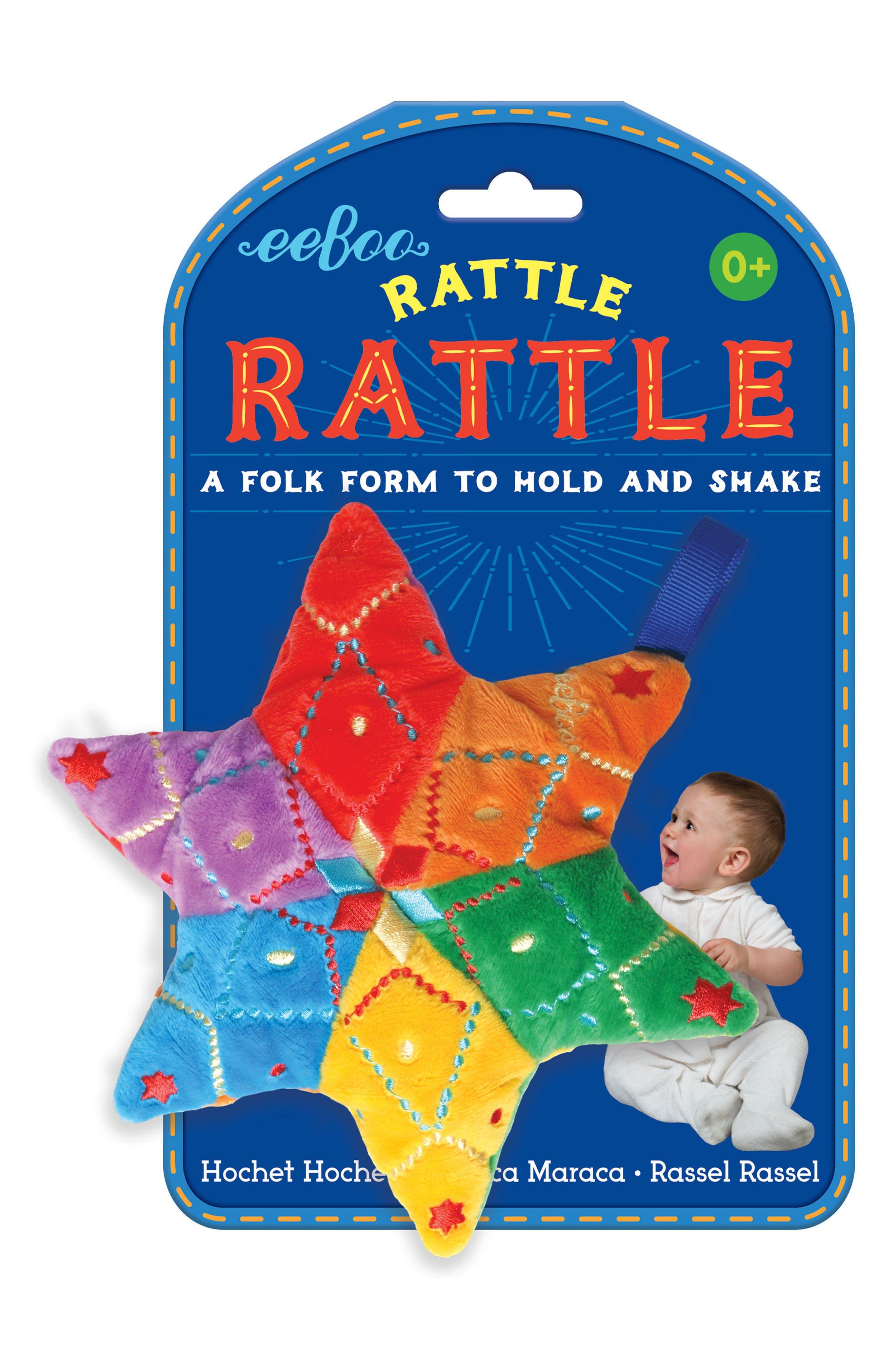 Star Rattle,                         Main,                         color, Multi