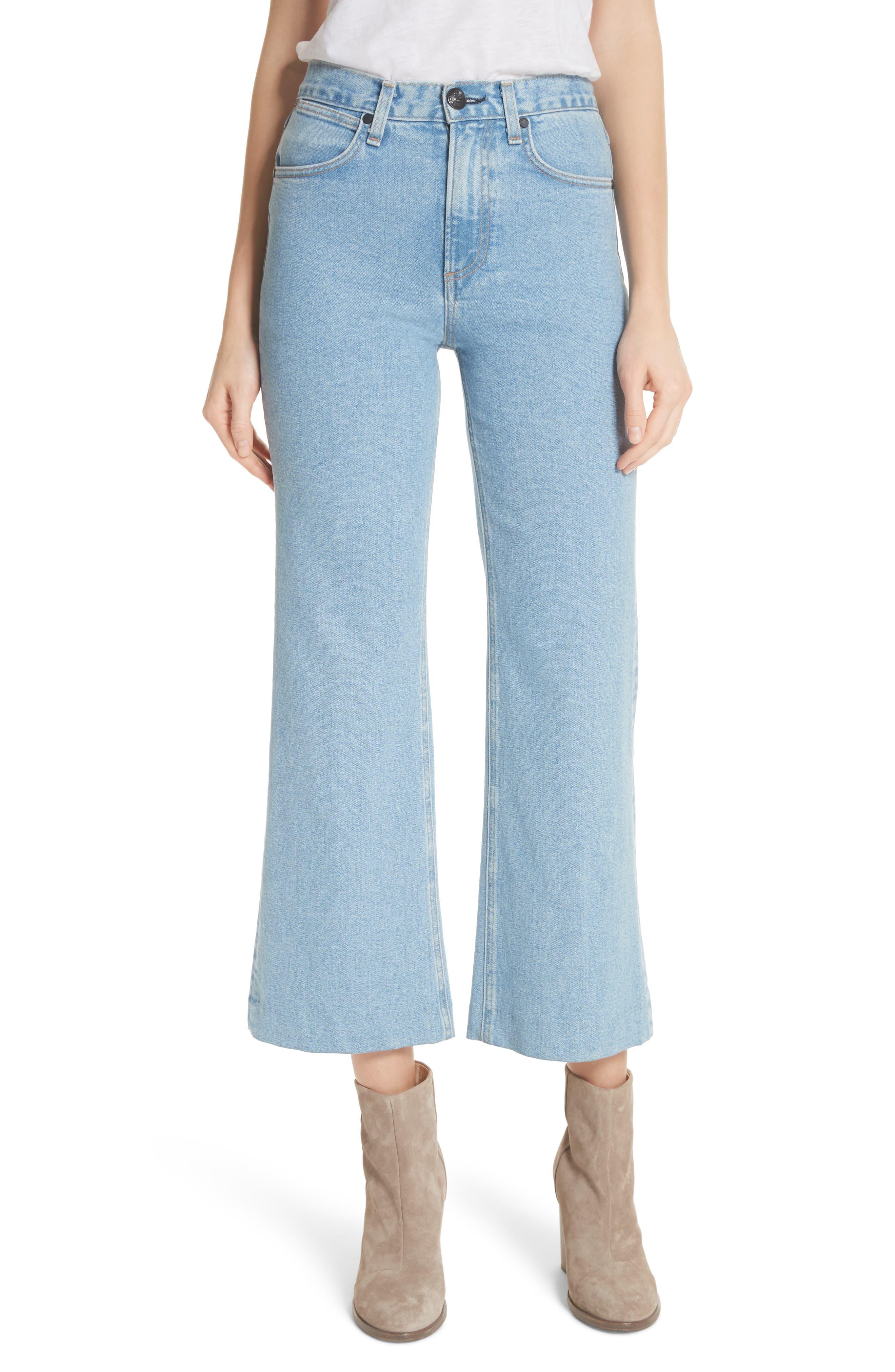 rag & bone/JEAN Justine High Waist Wide Leg Trouser Jeans (Broken Nelly)