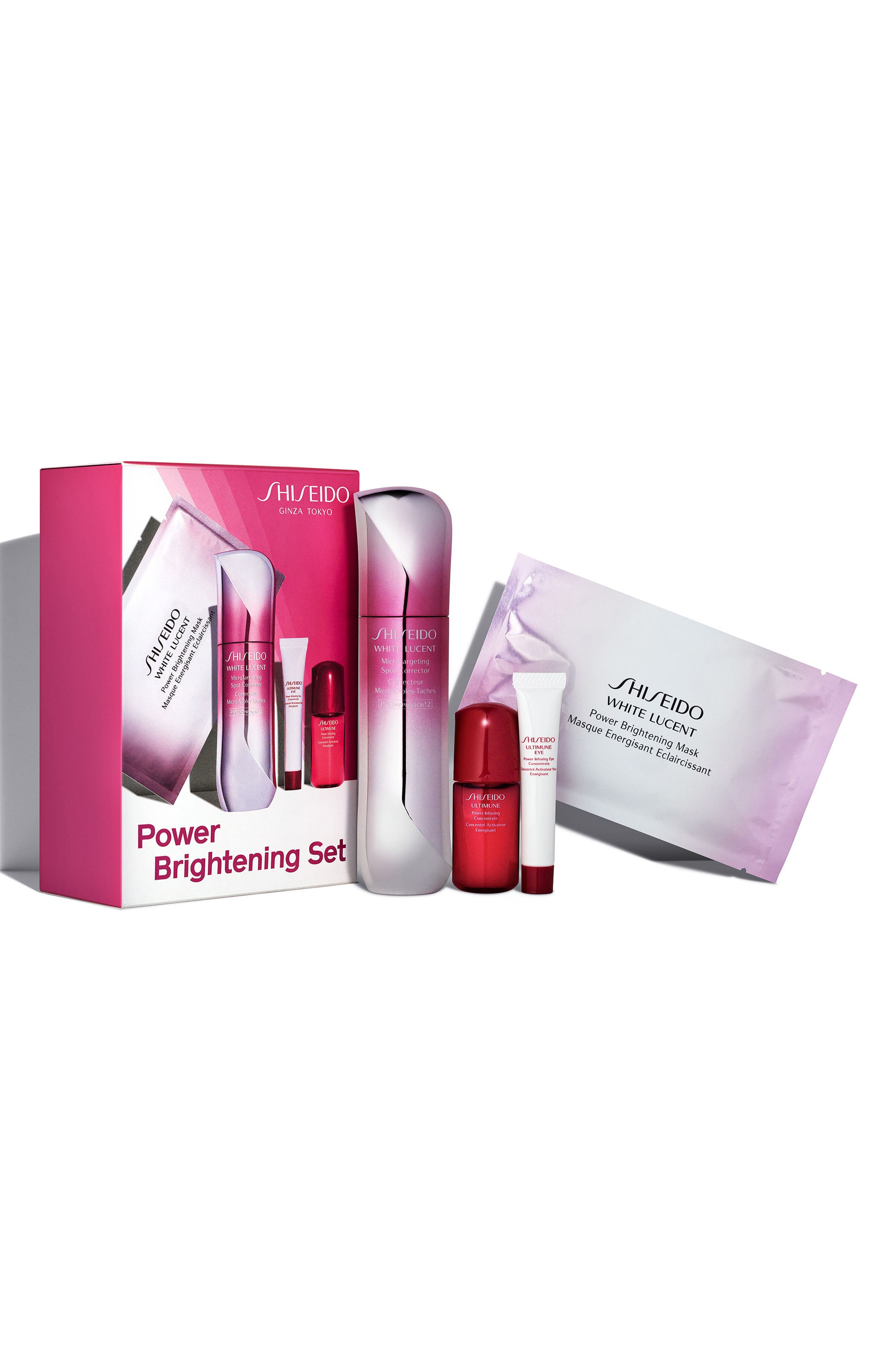 Shiseido White Lucent Brightening Set ($188 Value)