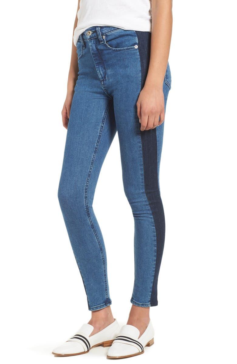 Mazie High Waist Skinny Jeans