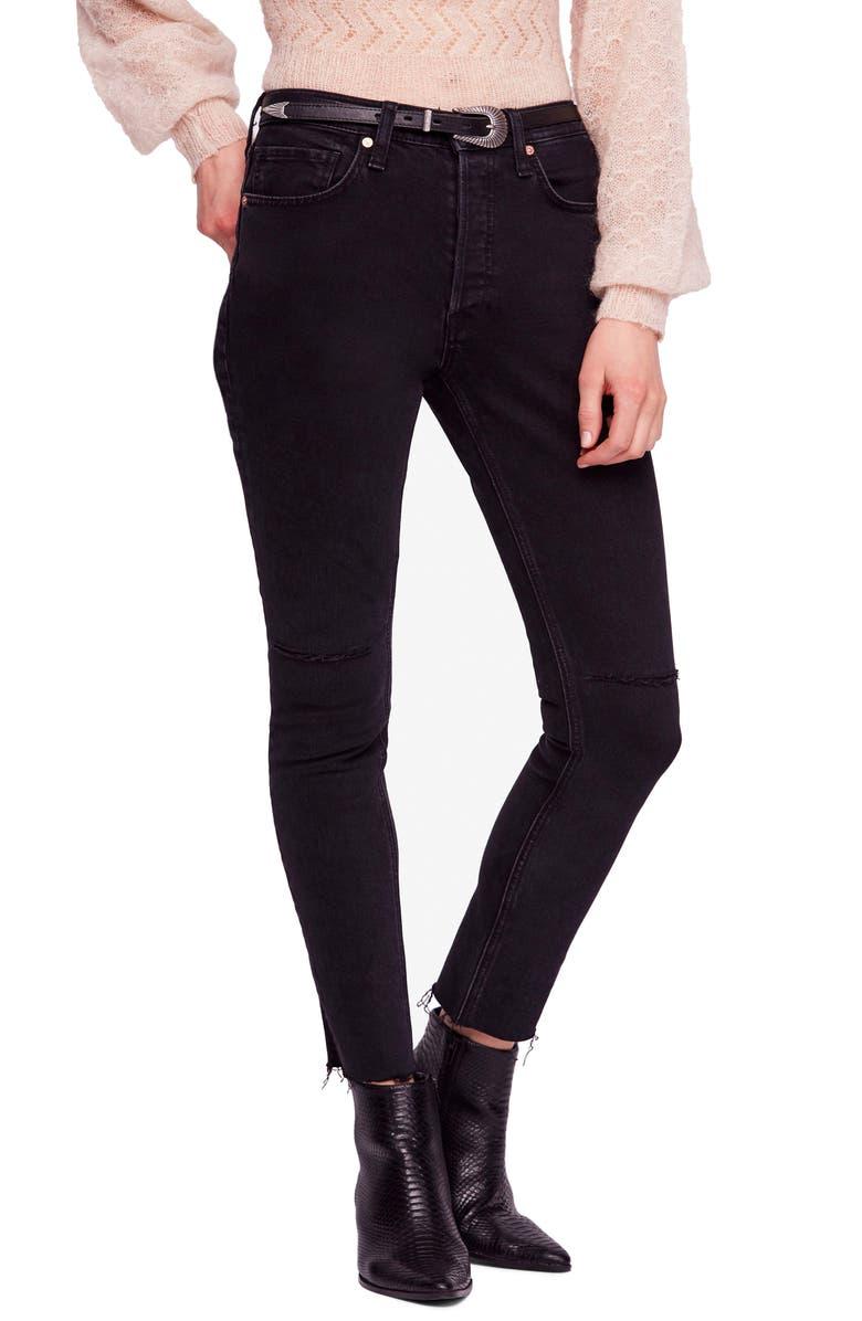 Stella High Waist Skinny Jeans