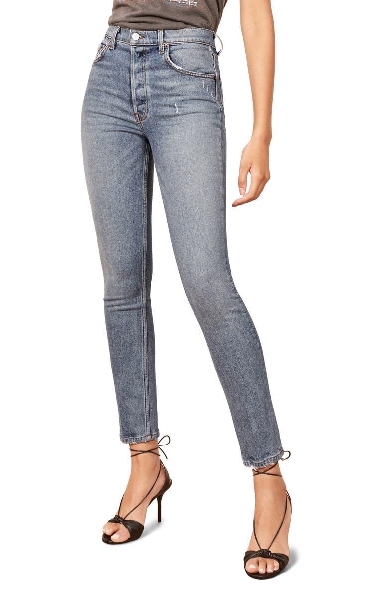 Serena High Waist Skinny Jeans