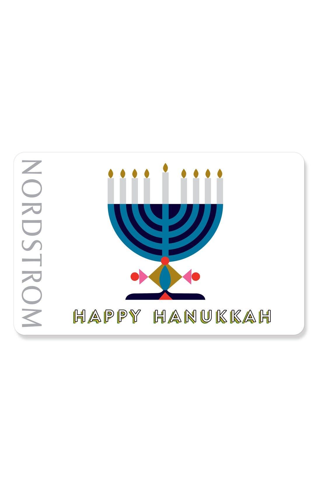 Nordstrom Happy Hanukkah Gift Card