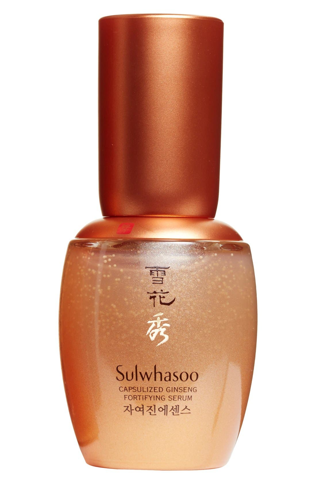 Sulwhasoo Capsulized Ginseng Fortifying Serum