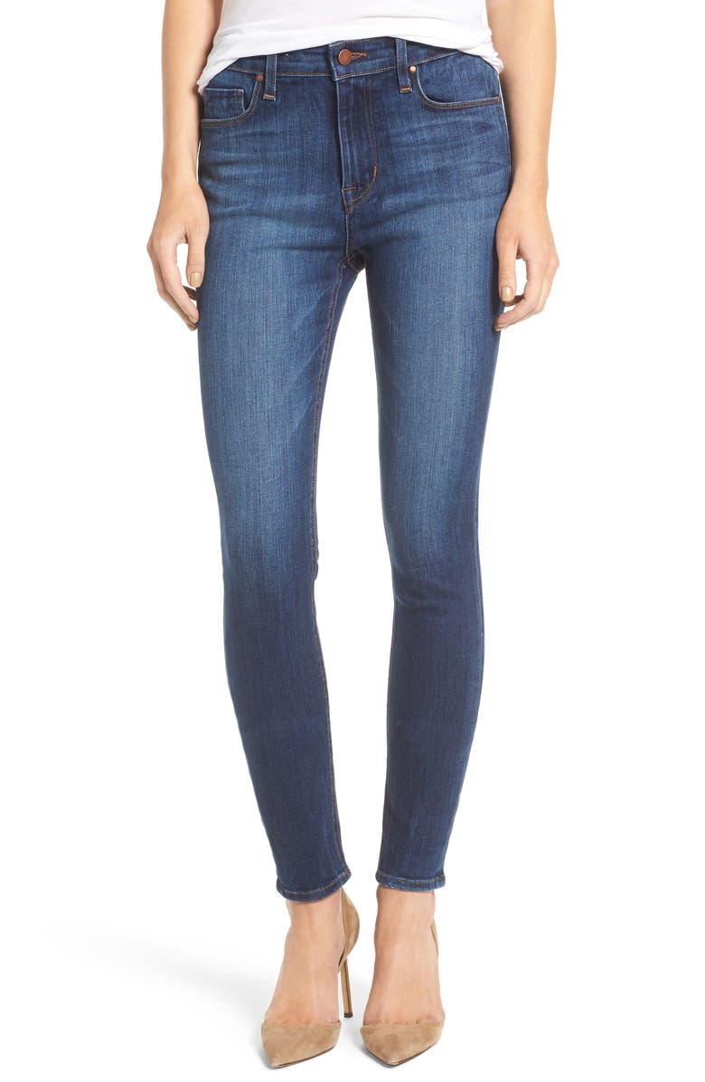 Gwen High Waist Skinny Jeans