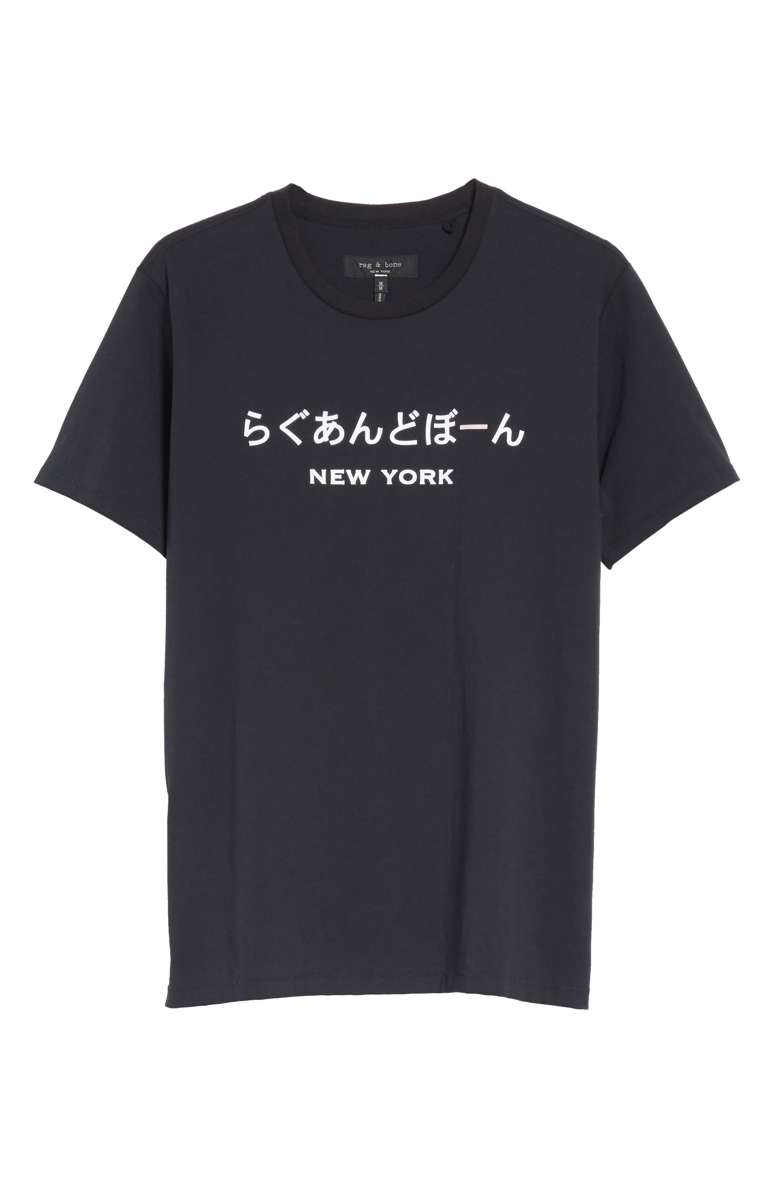 Japan Graphic T-Shirt,                             Alternate thumbnail 6, color,                             Black