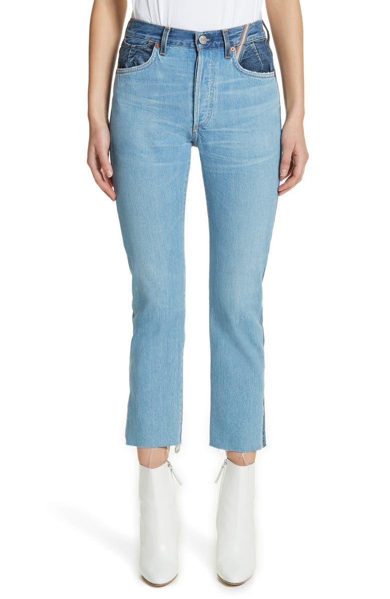Hunter High Rise Straight Leg Crop Jeans