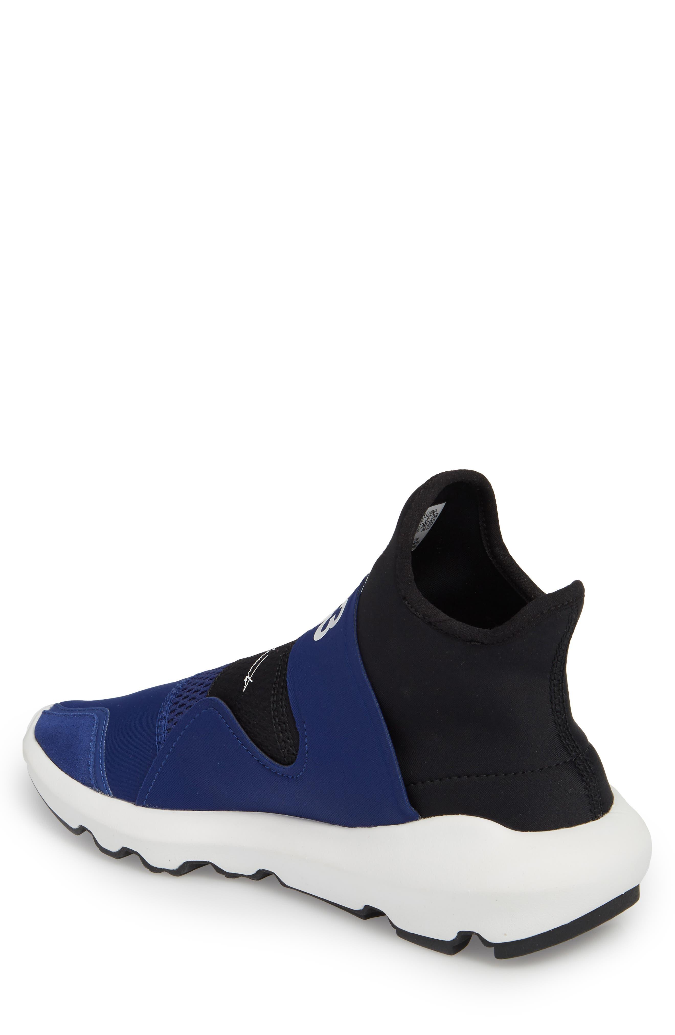 x adidas Suberou Sneaker,                             Alternate thumbnail 2, color,                             Unity Ink