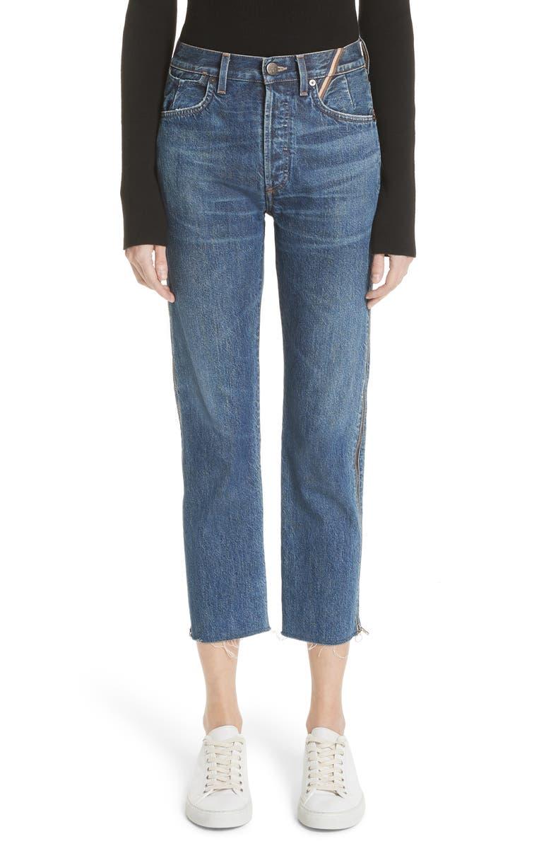 Hunter Side Zip Crop Jeans