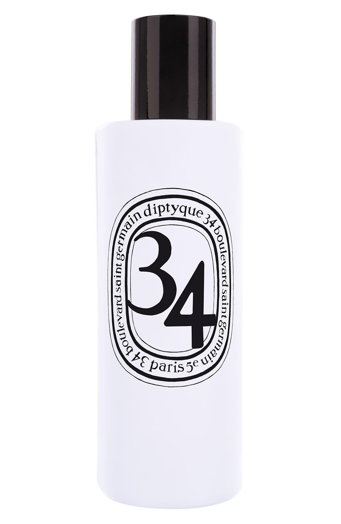 '34' Room Spray,                         Main,                         color,