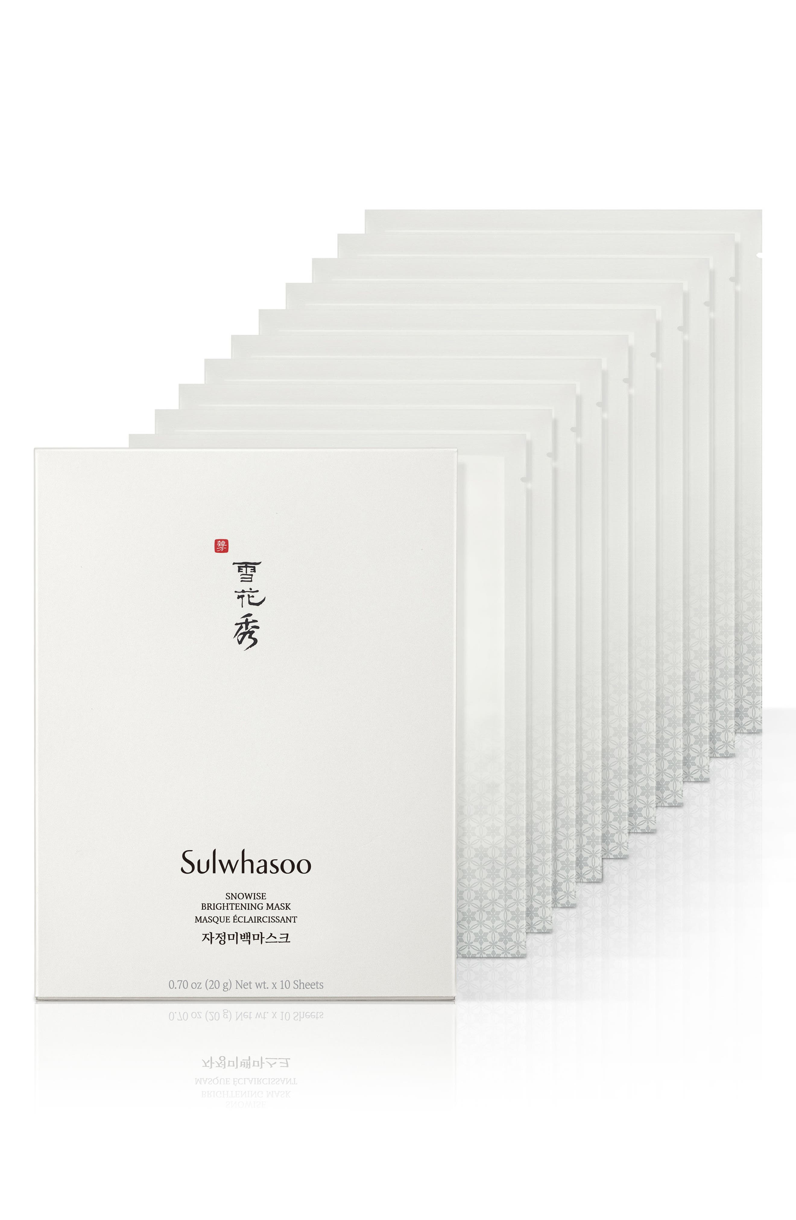 Alternate Image 1 Selected - Sulwhasoo Snowise Brightening Mask