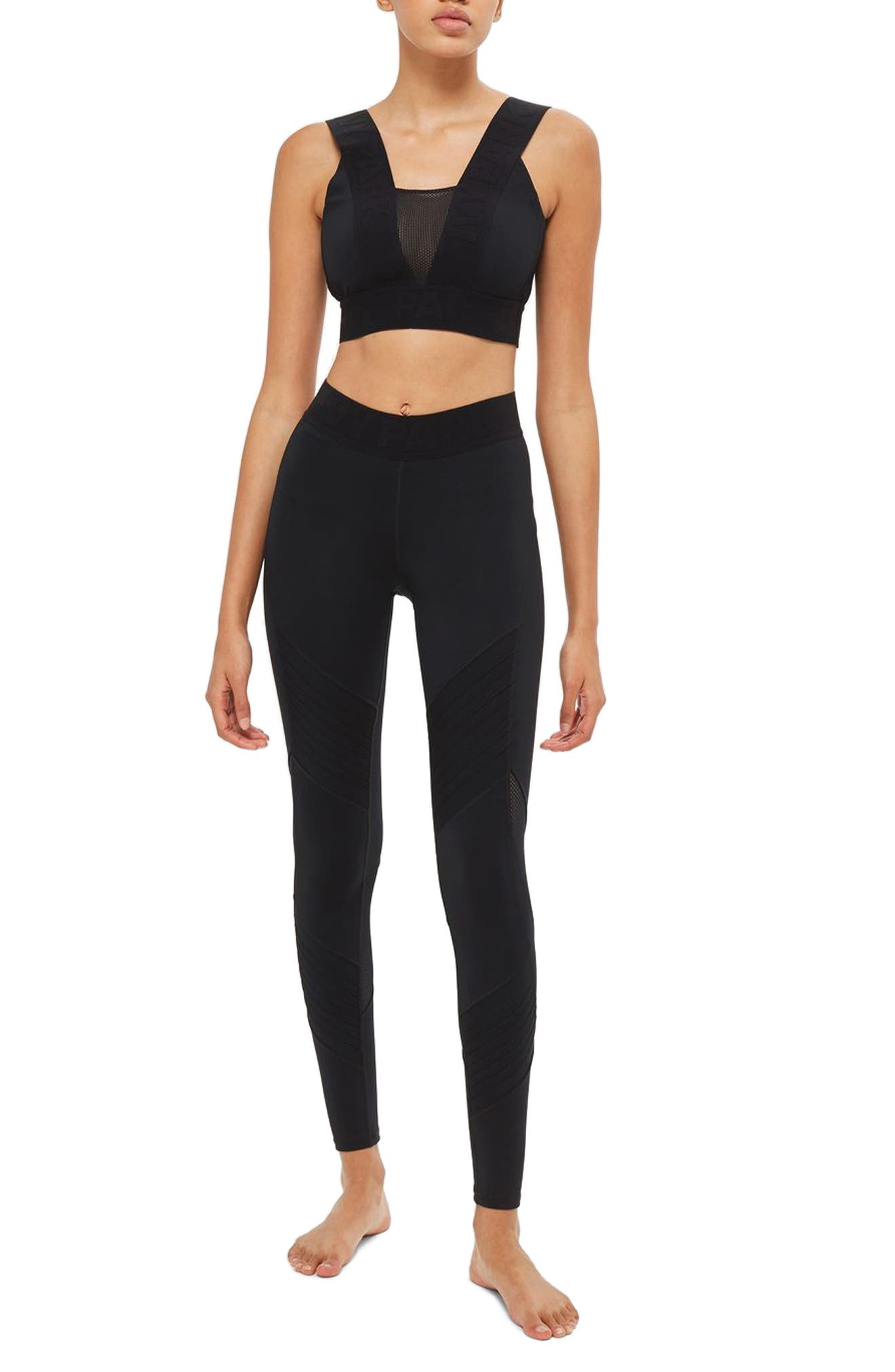 IVY PARK® Pintuck Leggings