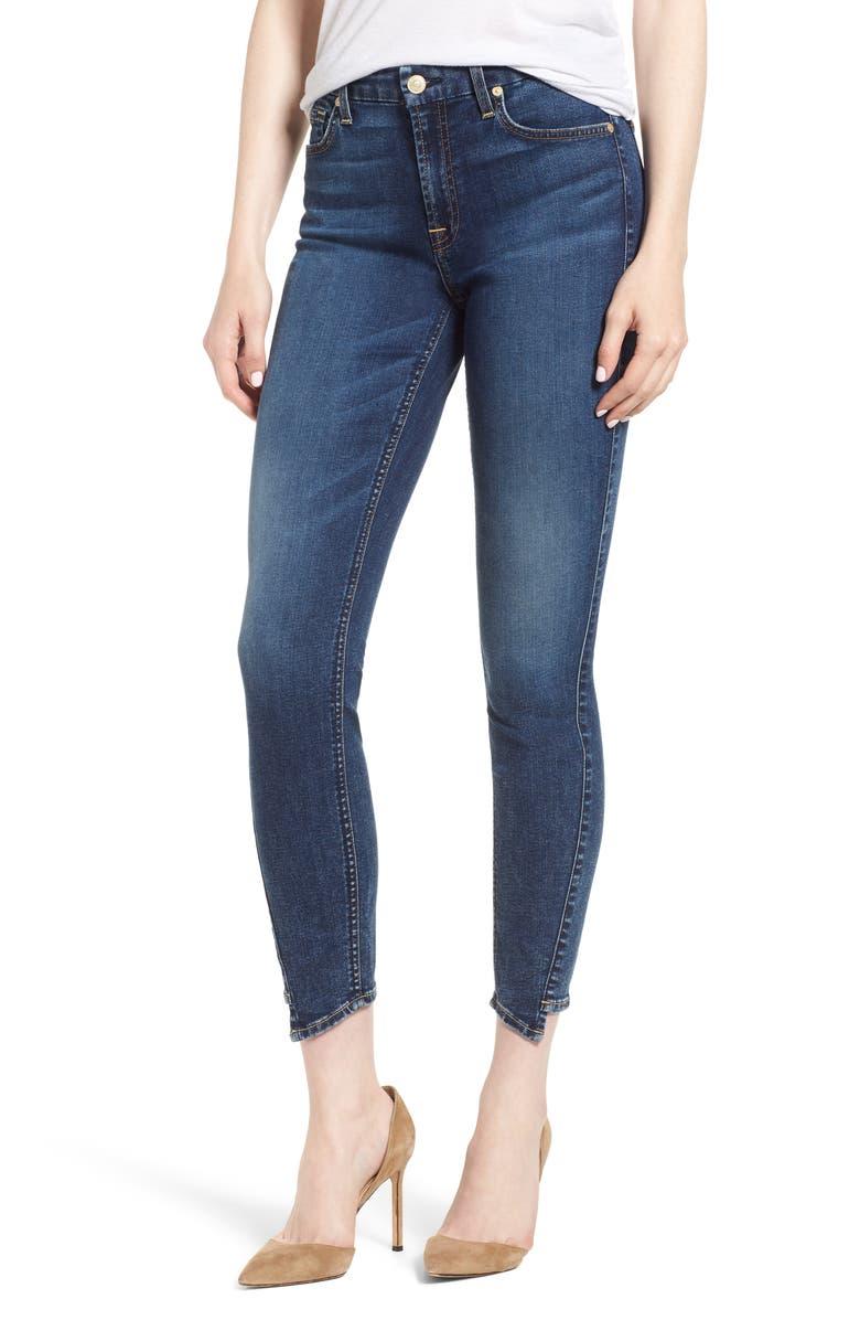b(air) Spliced Hem Ankle Skinny Jeans