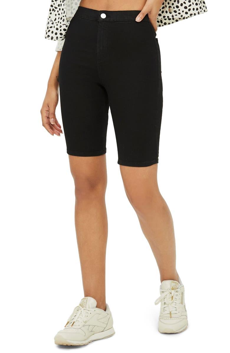 Joni Cycling Shorts