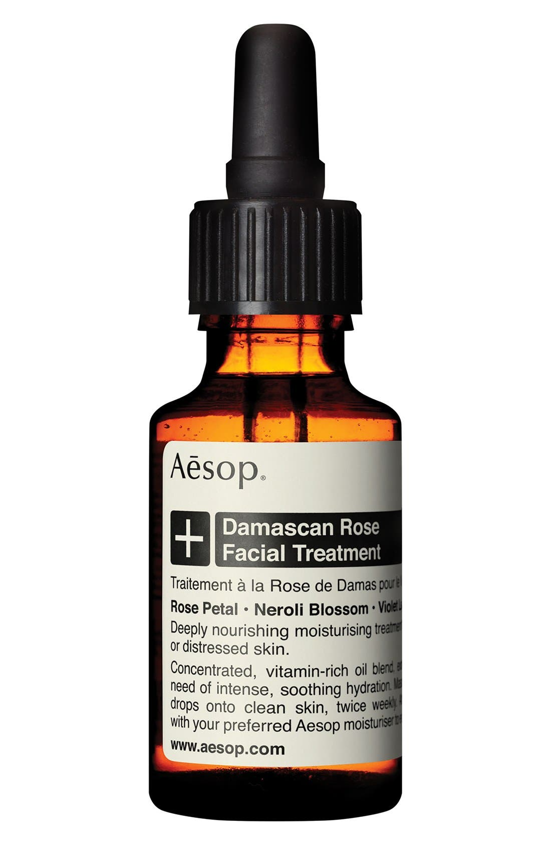 Aesop Damascan Rose Facial Treatment