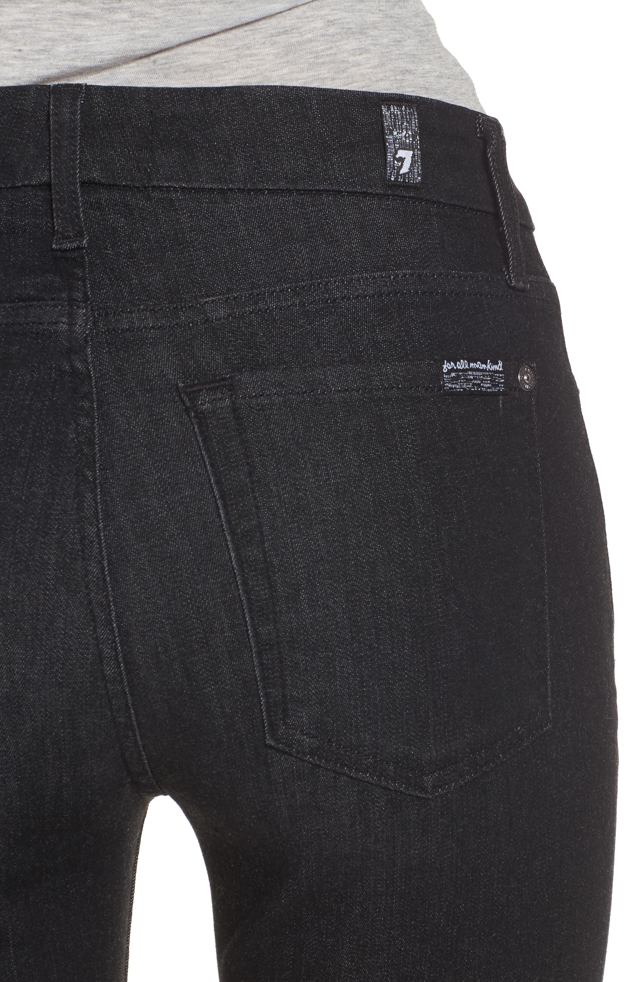 b(air) - The Skinny High Waist Jeans,                             Alternate thumbnail 4, color,                             Bair Noir
