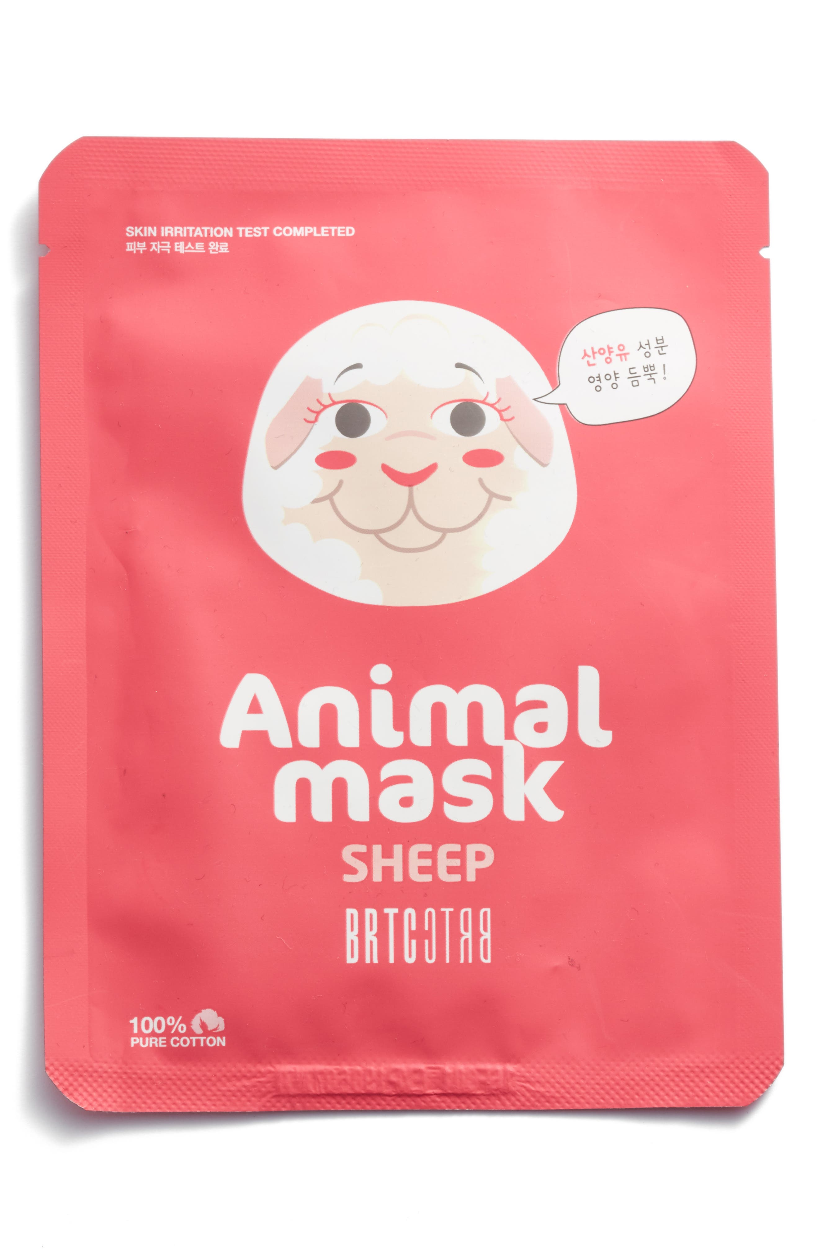 BRTC Animal Mask