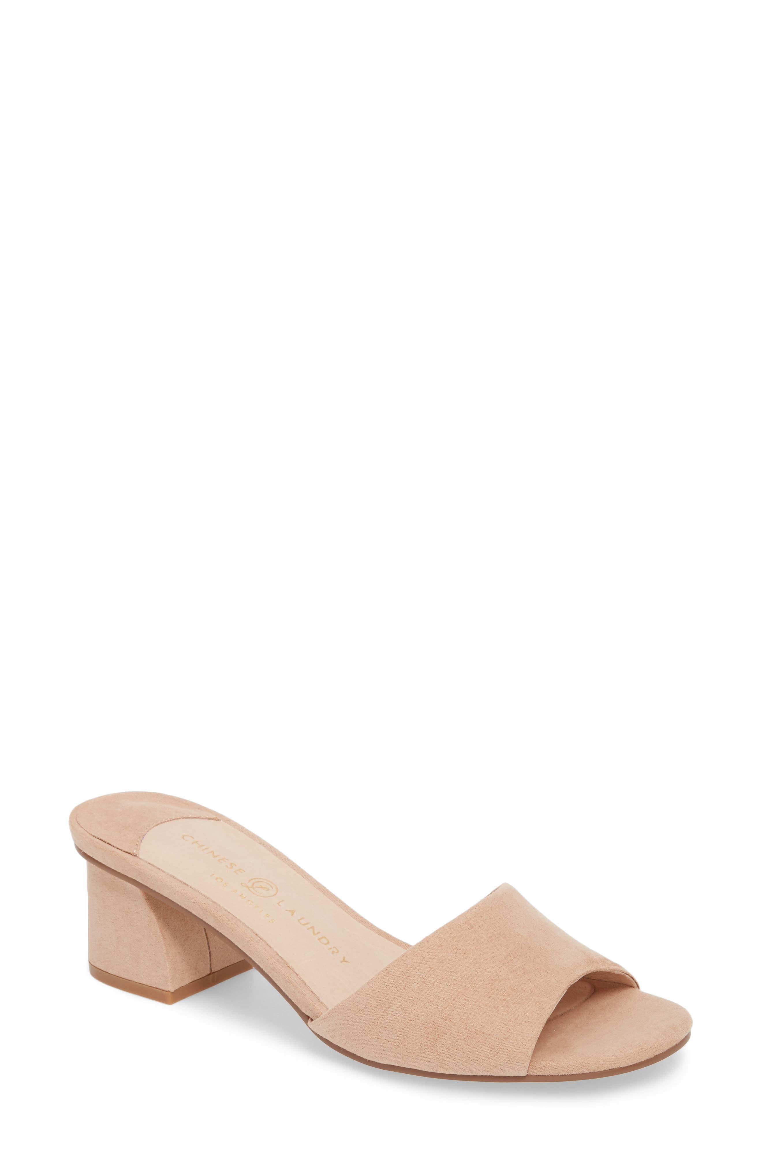 My Girl Slide Sandal,                         Main,                         color, Beige