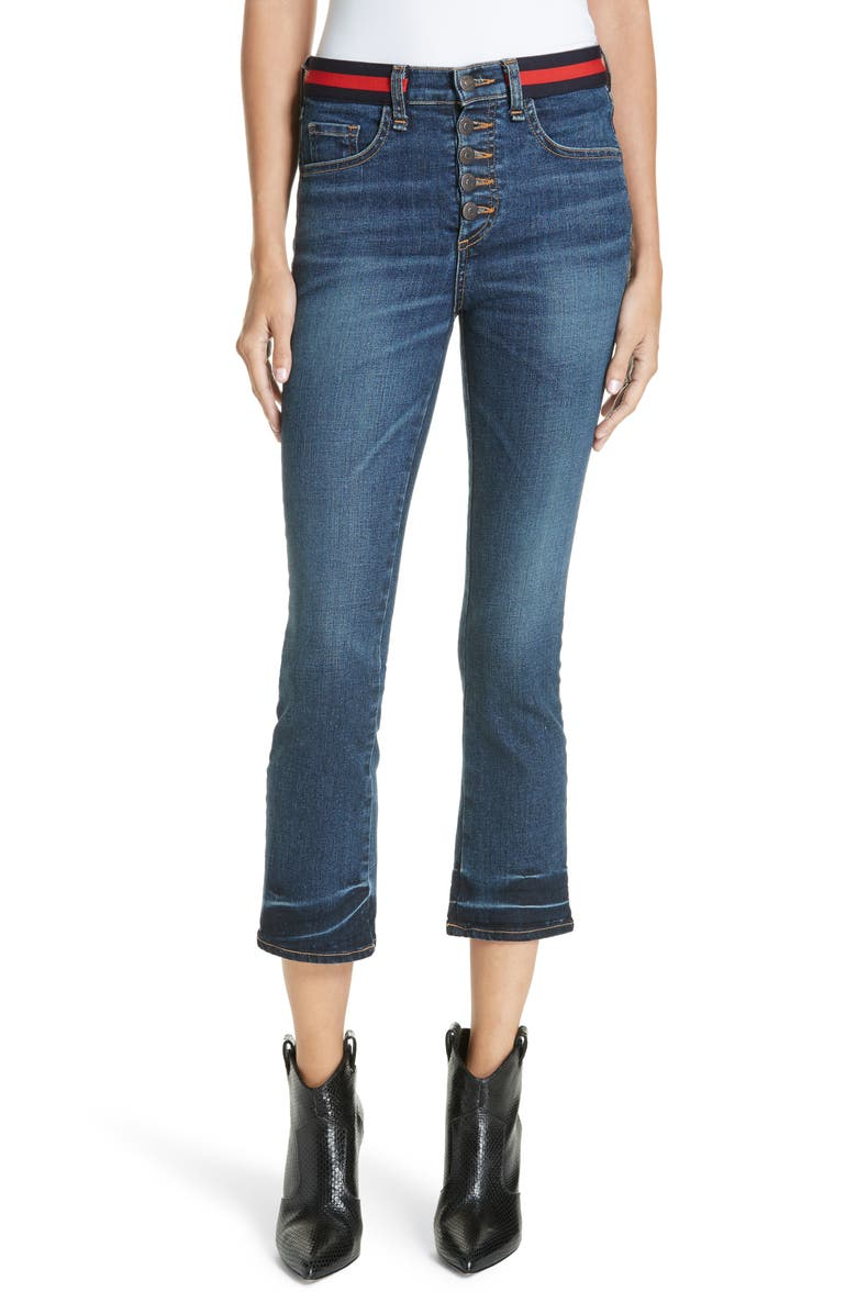 Carolyn Stripe Waistband Baby Boot Jeans