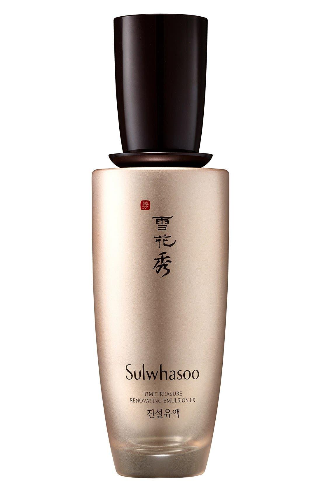 Sulwhasoo 'Timetreasure' Renovating Emulsion EX