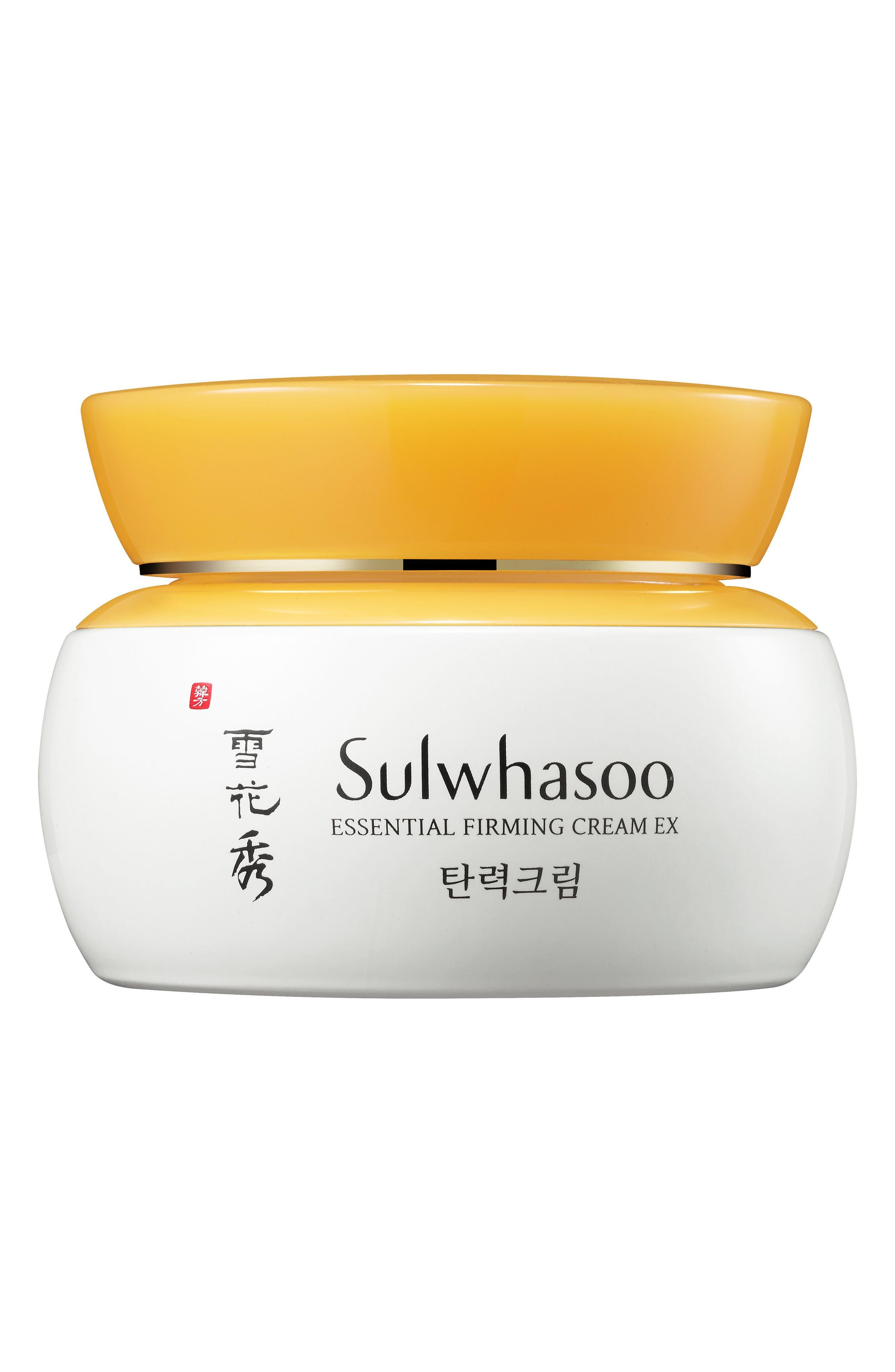 Alternate Image 1 Selected - Sulwhasoo Essential Firming Cream EX