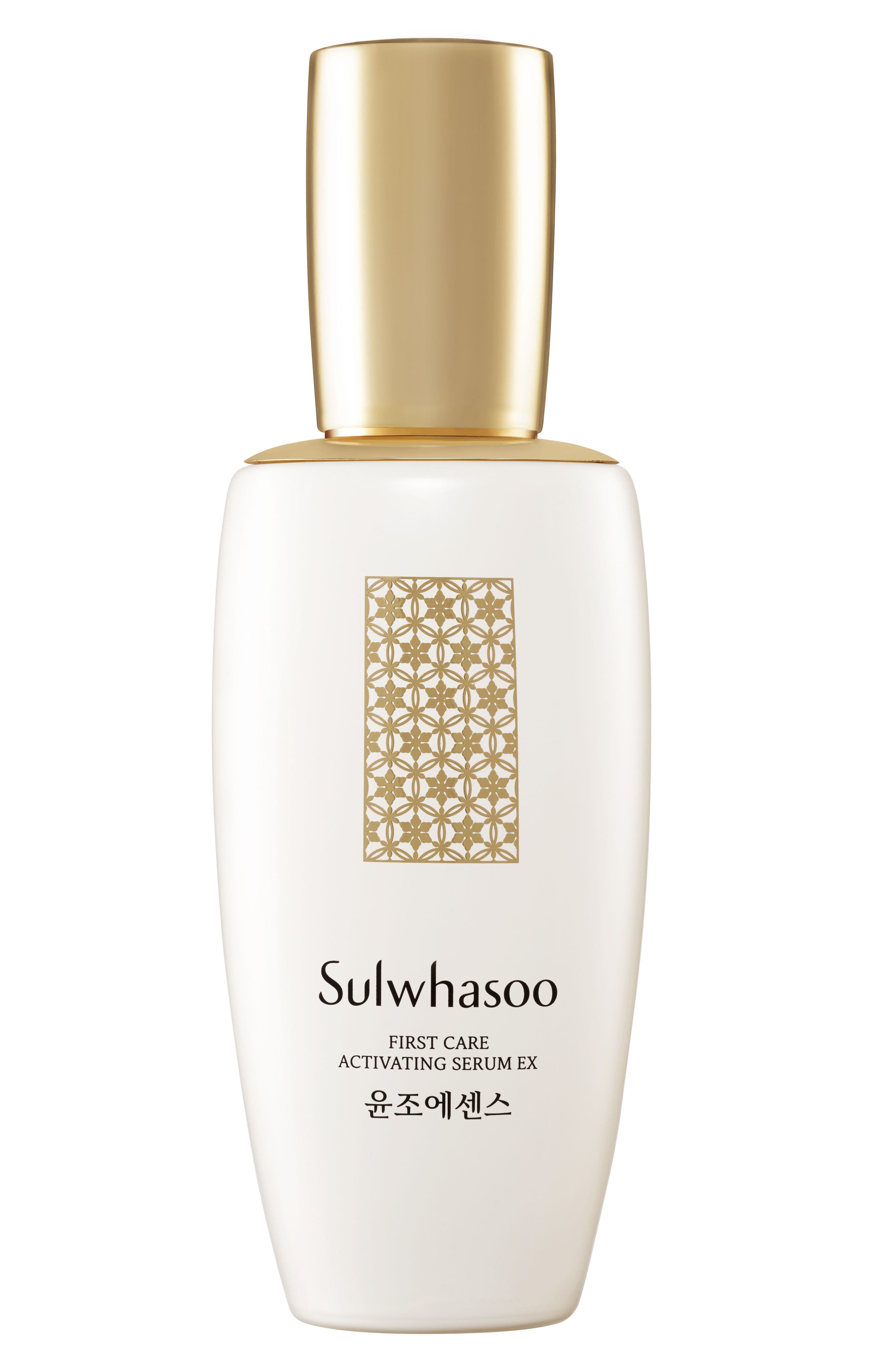Sulwhasoo First Care Activating Serum EX (Limited Edition)