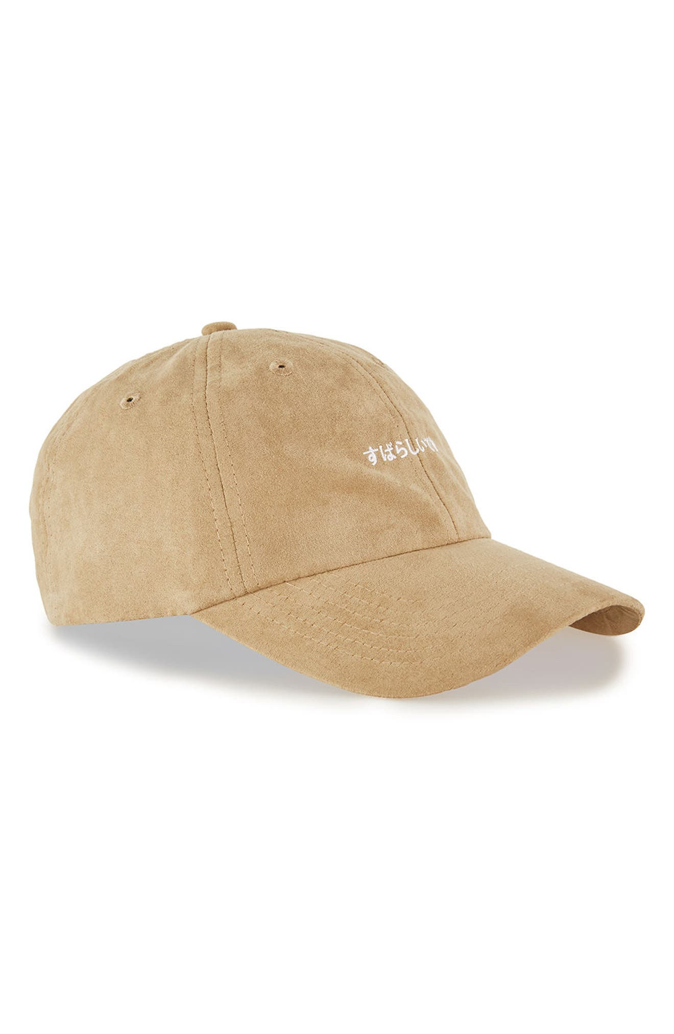 Topman Japanese Subarashi Wonderful Ball Cap